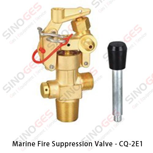 Marine Fire Suppression System Valve - CQ-2E1