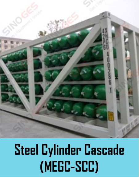 Sinoges Products - Steel Cylinder Cascade (MEGC-SCC)